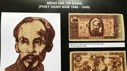 Bí mật câu chuyện từ tiền giấy rơm năm 1946 đến tiền polymer năm 2003