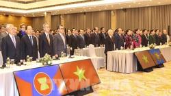 Di sản Việt Nam trong năm ASEAN 2020