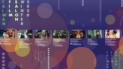Salon Điện ảnh Đài Loan lần thứ 2 – Mùa Đông 2020