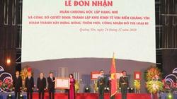 Công bố Quyết định thành lập khu kinh tế ven biển Quảng Yên