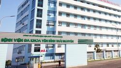 Bệnh viện đầu tiên niêm yết trên sàn với vốn hoá hơn 1.000 tỷ