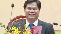 Quảng Ngãi: Tân Phó Chủ tịch tỉnh thôi giữ chức Bí thư Thị ủy, nhận lĩnh vực phụ trách mới