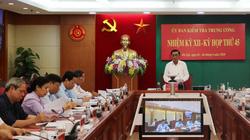 Việc giải quyết tố cáo với các Ủy viên Trung ương Đảng thuộc bí mật nhà nước cấp độ nào?