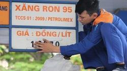 Giá xăng tiếp tục giảm, lập mức rẻ kỷ lục mới từ chiều nay