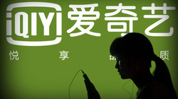 Nền tảng video trực tuyến lớn nhất Trung Quốc iQiyi bị cáo buộc thổi phồng doanh thu