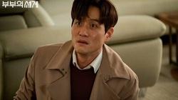 """Gã chồng tồi trong """"Thế giới hôn nhân"""" rục rịch đóng phim chung cùng """"Nữ hoàng cảnh nóng"""" Jeon Do Yeon"""