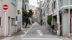 Tỷ lệ người tự tử ở Nhật có xu hướng giảm do dịch Covid-19