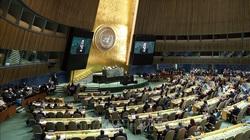 Mỹ dự định đối đầu với Nga và Trung Quốc tại Hội đồng Bảo an LHQ