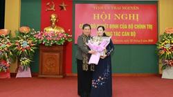 Tân Bí thư Nguyễn Thanh Hải hứa sẽ phát huy vai trò người đứng đầu