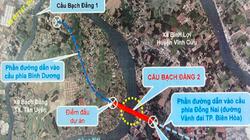 Bình Dương 'chịu chi', ứng trước kinh phí để xây cầu  nối với Đồng Nai