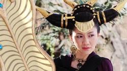 Chuyện ít biết về Thiết Phiến công chúa và Quạt Ba Tiêu