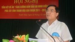 Phó Chủ tịch tỉnh Thanh Hoá cùng nhiều cán bộ bị kỷ luật