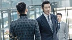 """Đối thủ Hoàng Cảnh Du trong """"Hạnh phúc trong tầm tay"""" từng bị nghi ngờ giới tính, vướng scandal """"trai bao"""""""