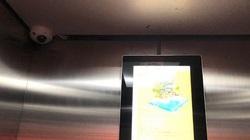 Thông tin mới nhất vụ bé trai bị xâm hại trong thang máy chung cư ở Hà Nội