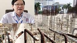 Quảng Ngãi: Giám đốc bệnh viện phản ứng yêu cầu cùng đi vay vốn làm dự án 1.100 tỷ