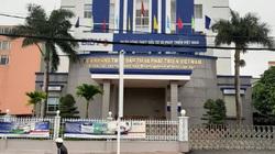 Nhân viên ngân hàng vỡ nợ 170 tỷ: Ngân hàng Nhà nước và Công an tỉnh phối hợp làm rõ