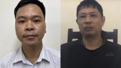 Bộ Công an thông tin chính thức vụ bắt anh trai ông chủ Nhật Cường và Giám đốc Công ty Đông Kinh