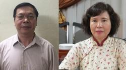 Vụ ông Vũ Huy Hoàng: Các cựu quan chức nào của Tổng công ty Sabeco cần phải xử lý kỷ luật?