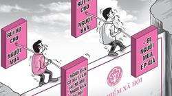 3 thiệt hại khi mua bán sổ bảo hiểm xã hội