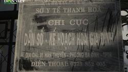 Thanh Hóa: Gần 600 cán bộ dân số đứng trước nguy cơ mất việc