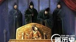 Hoàng đế Trung Hoa và trăm nghìn cách bị giết hại