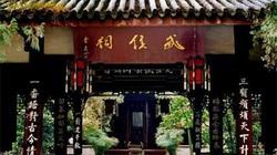 Vì sao lăng mộ Lưu Bị và Tôn Quyền không được khai quật?