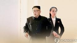 Triều Tiên: Kim Jong-un giao một phần quyền hạn cho em gái