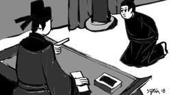 Bộ luật Việt Nam nào quy định vợ đánh chồng bị xử tử?