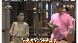 Mỹ nhân cổ trang Trung Quốc lộ chi tiết gây nghi ngờ đang mang thai dù không có ồn ào tình ái