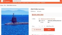 Ngỡ ngàng tàu ngầm 162 tỷ đồng rao bán trên sàn thương mại điện tử Shopee