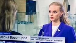 Putin tiết lộ tình trạng sức khỏe con gái sau khi tiêm vắc xin Covid-19 của Nga