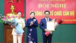 Ban Bí thư chuẩn y Phó Bí thư Tỉnh ủy và chỉ định chức vụ Đảng với Giám đốc Công an Thái Nguyên