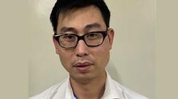 Điều ít biết về ông chủ BMS 'thổi giá' thiết bị ở Bệnh viện Bạch Mai