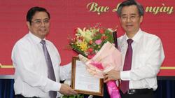 9 Bí thư Tỉnh ủy được điều động về Trung ương trong năm cuối nhiệm kỳ