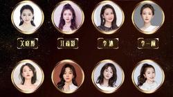 """Danh sách """"Nữ thần Kim Ưng 2020"""" được công bố, """"Nữ hoàng cổ trang Trung Quốc"""" bị ngó lơ gây phẫn nộ"""