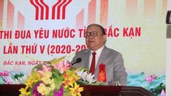 Chủ tịch Hội Nông dân Việt Nam Thào Xuân Sùng dự Đại hội Thi đua yêu nước tỉnh Bắc Kạn