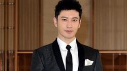 """Huỳnh Hiểu Minh rời show siêu nổi tiếng chỉ sau khi scandal ngoại tình bị """"đào"""" lại"""