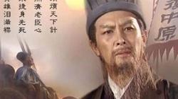 Tại sao Lưu Bị lại không sắc phong tước hiệu cho Gia Cát Lượng?