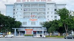 Quảng Ngãi: Sở Y tế  lên tiếng vụ lùm xùm tiền hỗ trợ thủ thuật ở bệnh viện tỉnh