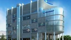 Bộ Công an đề nghị Ocean Group tạm dừng việc bán 20 triệu cổ phiếu OCH