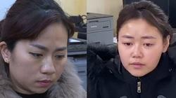 Chân dung 2 nữ nhân viên xinh đẹp trộm cắp hơn 80 cây vàng của công ty