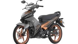 Yamaha 135LC bản 2021 sẽ sở hữu mức giá từ 1.700 USD