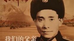 Ai được phong quân hàm cấp tướng ở cả Việt Nam và Trung Quốc?