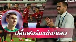 """Đội nhà thắng liên tiếp, HLV Muangthong """"châm chọc"""" Đặng Văn Lâm"""