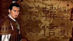 Hô 3 chữ trước khi chết, Hàn Tín vạch trần bộ mặt vợ chồng Lưu Bang