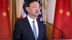 Trung Quốc bất ngờ kêu gọi chính quyền Biden làm điều này