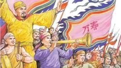 Dòng họ nào có nhiều người làm vua nhất lịch sử Việt Nam?