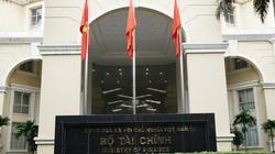 Mức lương Bộ trưởng, Thủ trưởng cơ quan ngang Bộ