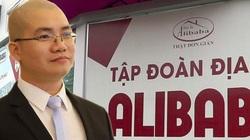 Điều tra lại việc giám định 20 thỏi hợp kim màu vàng thu tại Alibaba