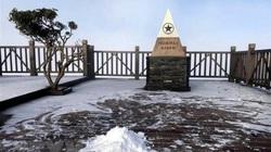Dự báo thời tiết 29 Tết: Bắc Bộ rét đậm, có khả năng xảy ra mưa tuyết, sét và mưa đá